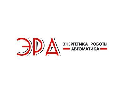 НПО ЭРА - продажа оборудования для электроэнергетики