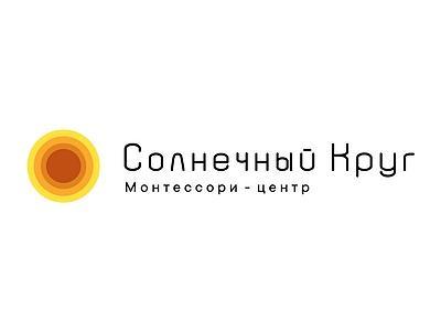 Солнечный Круг - Монтессори центр в Уфе - montessori-ufa.org